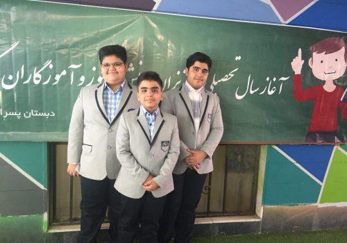 بازگشایی مدارس علامه نخبگان – اول مهرماه ۹۷-۹۸