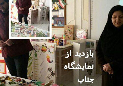 برگزاری نمایشگاه دست سازه های دانش آموزان  به مناسبت دهه فجر در دبستان دخترانه دوره اول