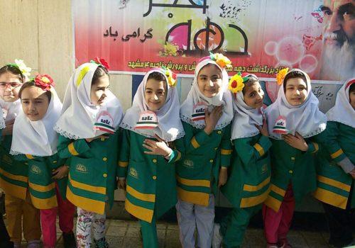 برگزاری جشن سی و نهمین سالگرد انقلاب اسلامی ایران در دبستان دوره اول دخترانه