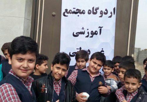 آئین بزرگداشت روز درختکاری در مدارس علامه طباطبایی مشهد