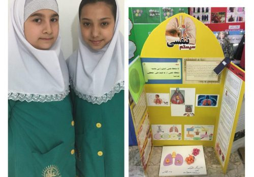 راهیابی سه طرح جابربن حیان به مرحله استانی از دبستان دخترانه دوره دوم