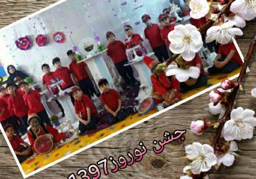 برگزاری جشن شاد و به یادماندنی نوروز در پیش دبستانی علامه طباطبایی