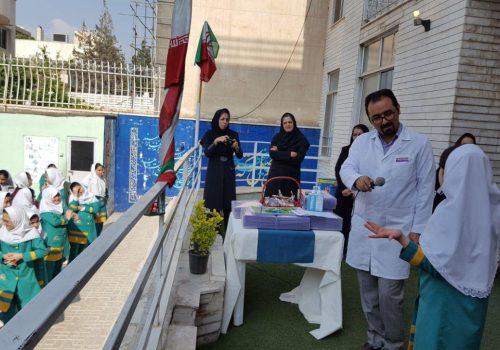برگزاری مراسم نمادین آغاز هفته سلامت هفته بهداشت و سلامت در دبستان دخترانه دوره دوم علامه