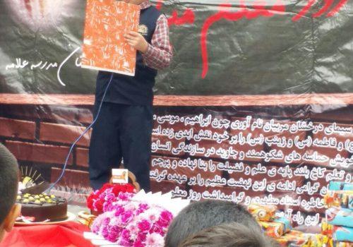 برگزاری جشن روز معلم در دبستان دوره اول پسرانه علامه طباطبایی