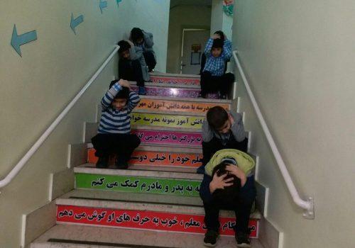 بیستمین مانور زلزله به صورت هماهنگ در مدارس علامه طباطبایی