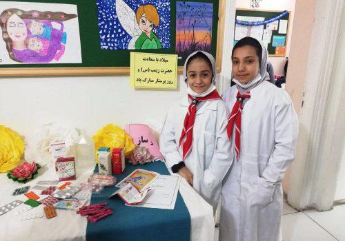 ولادت حضرت زینب(س) و گرامیداشت روز پرستار- دخترانه دوره دوم